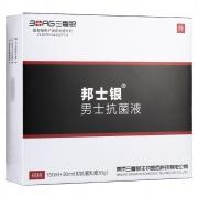 邦士银 邦士银牌男士抗菌液 150ml+30ml(附抗菌乳膏30g)