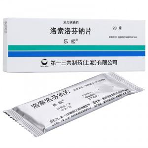 乐松 洛索洛芬钠片 60mg*20片
