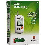 三諾易新 血糖儀 GA-3型 (采血筆+皮包) 1臺