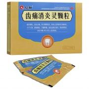 仁和 齿痛消炎灵颗粒 10g*6袋/盒