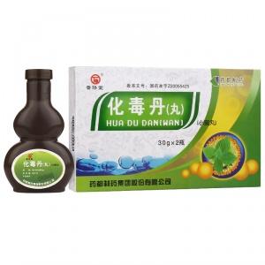 普济堂 化毒丹(丸) 30g*2瓶(20g/100丸)