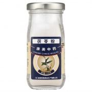 康美 茯苓粉 100g