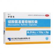 伊索佳 硫酸氨基葡萄糖膠囊 0.314g*12粒*2板/盒