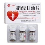 龙源 硝酸甘油片 0.5mg*36片*3瓶