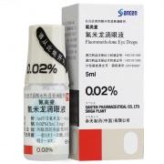 氟美童 氟米龍滴眼液 0.02%(5ml:1mg)