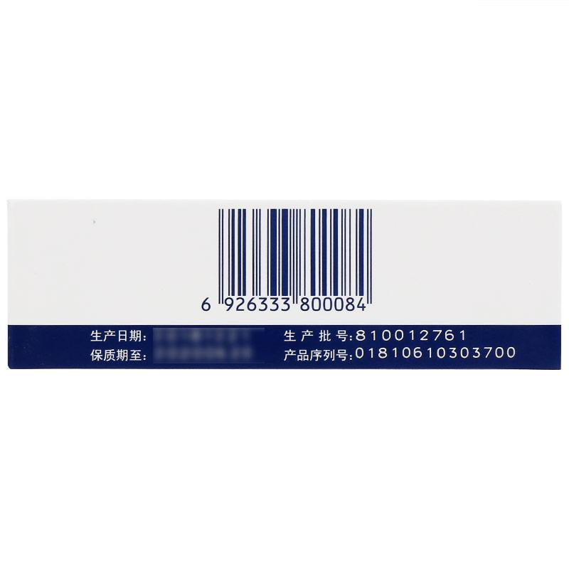 合生元 益生菌冲剂(儿童型)