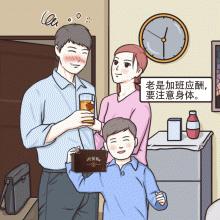 古家 赶黄草 64g(2g*32袋)