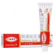 金达克宁 酮康唑乳膏 15g(10g:0.2g)