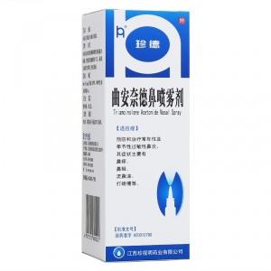 珍德 曲安奈德鼻喷雾剂 (6ml:6.6mg)*120喷