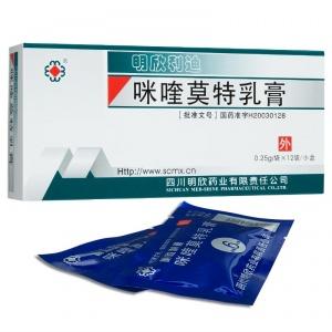 明欣利迪 咪喹莫特乳膏 (0.25g:12.5mg)*12袋