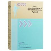 百普素 短肽型肠内营养剂 125g/袋