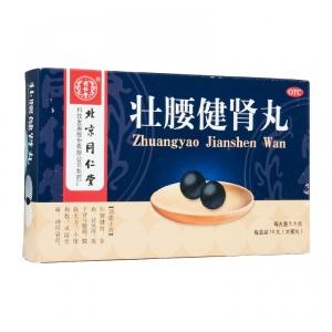 同仁堂 壮腰健肾丸(大蜜丸) 5.6g*10丸/盒