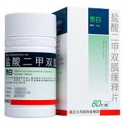 泰白 鹽酸二甲雙胍緩釋片 0.5g*60片