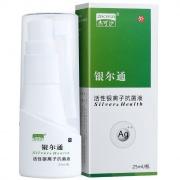 【共抗疫情,助力复工】低至36元起/盒。用于口腔的杀菌清洁、祛除异味及日常护理,亦可..