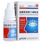 众生 盐酸氮卓斯汀滴眼液 6ml:0.05%