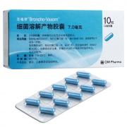 泛福舒 細菌溶解產物膠囊(成人) 7mg*10粒
