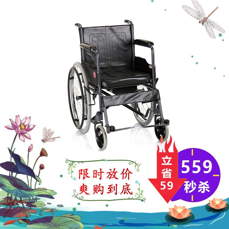 鱼跃 轮椅车