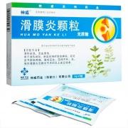 神威 滑膜炎顆粒(無蔗糖) 6g*6袋