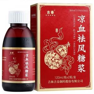 吉春 凉血祛风糖浆 120ml*2瓶/盒