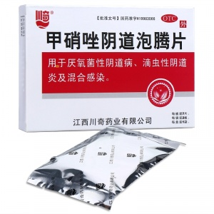 川奇 甲硝唑阴道泡腾片 0.2g*7片*2板/盒