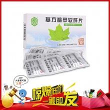 回乐 复方鳖甲软肝片 0.5g*24片