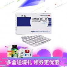 多抗 甘露聚糖肽片 5mg*48片