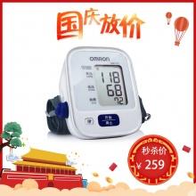 欧姆龙 上臂式电子血压计 HEM-7121 1台