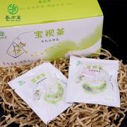 养方堂 宝视茶枸杞决明茶 75g(5g*15袋)