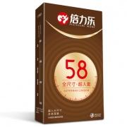 倍力樂 58mm全尺寸超人套避孕套 光面 W58±2mm 10只裝