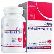 樂力 鈣鎂錳鋅銅維生素D膠囊 60g(1.0g*60粒)