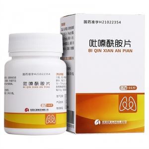 红旗 吡嗪酰胺片 0.25g*100片/瓶