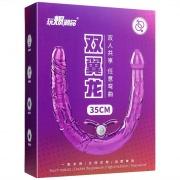 愛巢取悅 雙翼龍(仿真陽具) QY-262 透明紫 1個