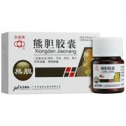 华南牌 熊胆胶囊 0.25*24粒/瓶