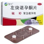 毓婷 左炔诺孕酮片 0.75mg*2片*1板