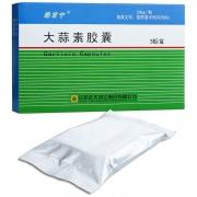 綠君寧 大蒜素膠囊 20mg*12粒*3板/盒