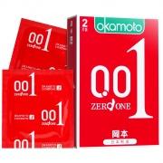 冈本 0.01聚氨酯避孕套 54±2mm 2片