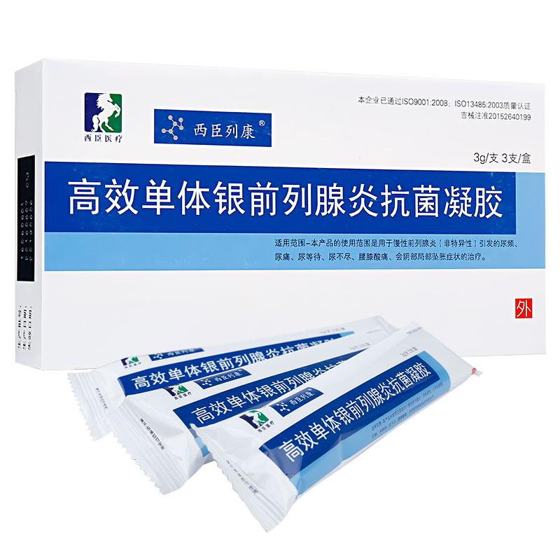 西臣列康 高效單體銀前列腺炎抗菌凝膠 3g*3支
