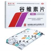 秦诺宁康 谷维素片 10mg*100片