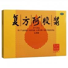 東阿阿膠 復方阿膠漿(無蔗糖) 20ml*12支