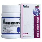 維爾固 鹽酸氨基葡萄糖膠囊 0.24g*90粒