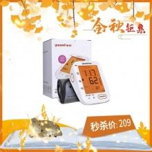 魚躍 臂式電子血壓計 YE680B 語音款 1臺