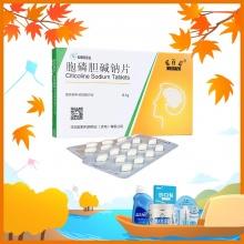 诺百益 胞磷胆碱钠片 0.1g*12片*2板/盒