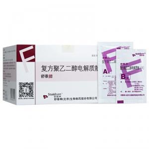 舒泰清 复方聚乙二醇电解质散(Ⅳ) (A剂+B剂)*12袋/盒