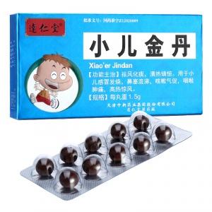 达仁堂 小儿金丹 1.5g*10丸