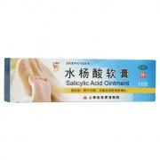 信龙 水杨酸软膏 5%:20g
