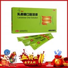 利動 乳果糖口服溶液 15ml*10袋