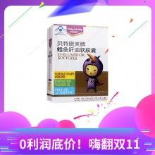 贝特晓芙 贝特晓芙牌鳕鱼肝油软亚博体育app下载ios 30g(500mg*5粒*4板*3袋)