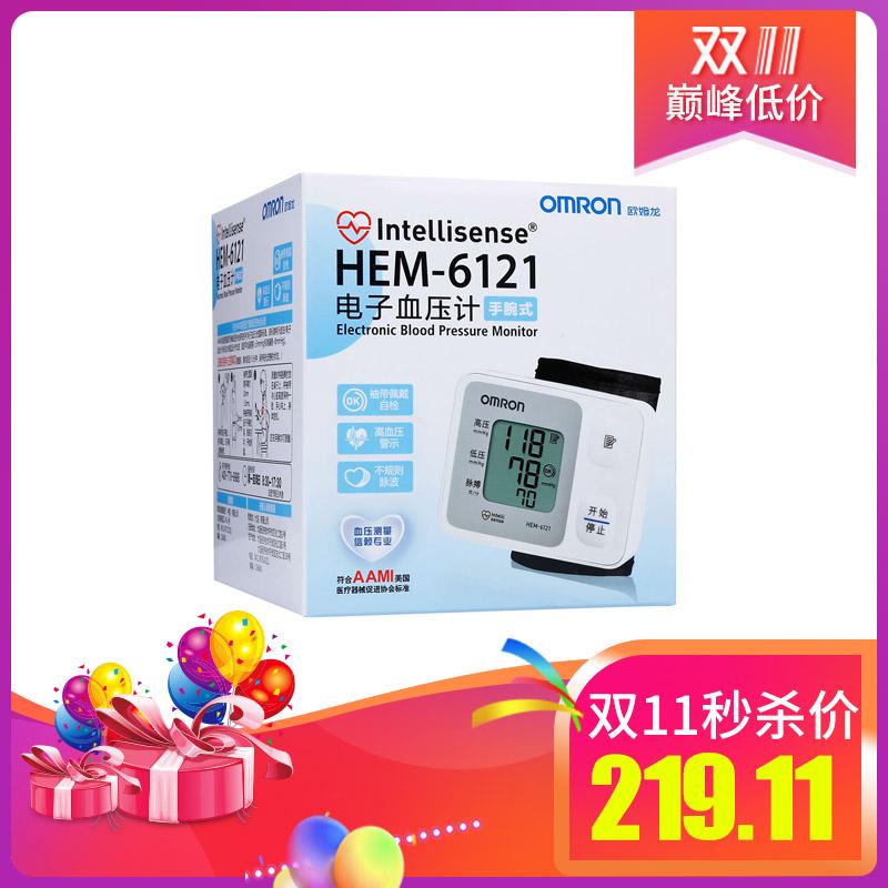 歐姆龍 手腕式電子血壓計 HEM-6121 1臺