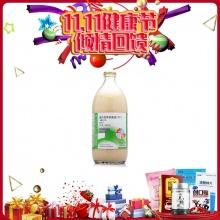 能全力 腸內營養混懸液(TPF) 500ml(1.5Kcal/ml)