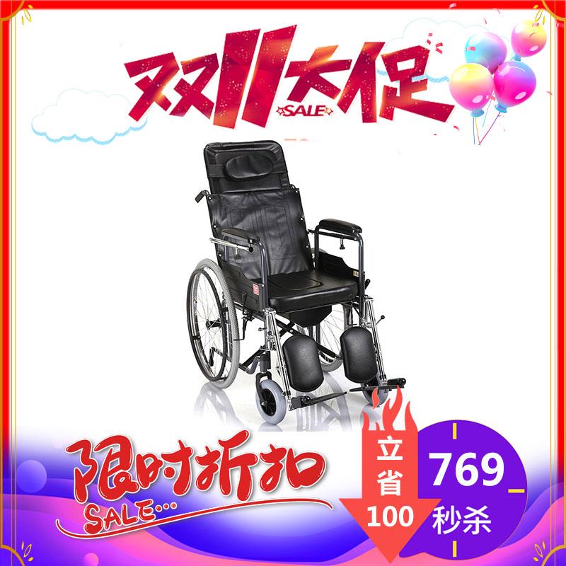 鱼跃 轮椅 H059B  1台
